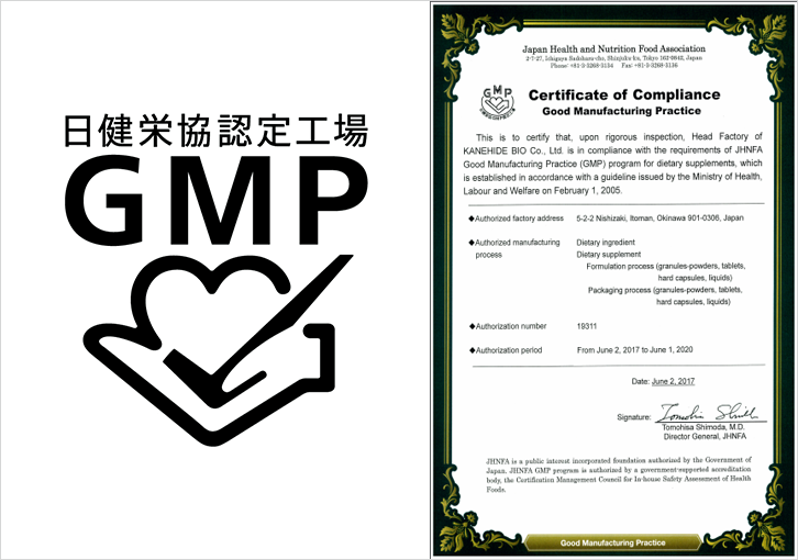 Certification of Japanese Authorities.